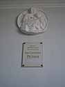 memorial plaque of famous Russian artist and teacher Ilya Repin